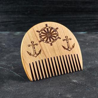 """Гребень для бороды """"Морское"""" из натурального дерева"""