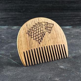 """Гребень для бороды """"Игра престолов"""" из натурального дерева"""
