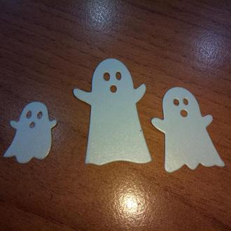 Привидения