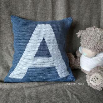 Именная диванная подушка (наволочка) декоративная вязаная синяя на молнии