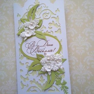 Свадебная открытка  в коробочке