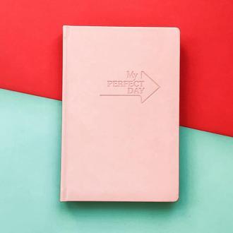 Мотивирующий Планер Planner My perfect day А5 русский язык Розовый