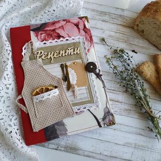 Книга для рецептов. Кулинарная книга для записей рецептов