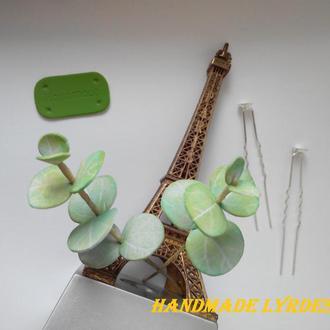 Шпильки для волос с листьями эвкалипта