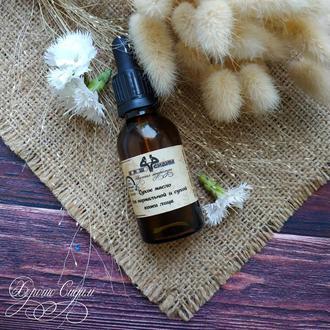 Сухое масло для нормальной и сухой кожи лица