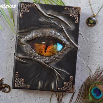 """Готический блокнот """"Глаз дракона"""""""