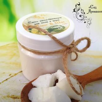 Масло кокоса и масло ши, тандем масел-баттеров для тела и волос