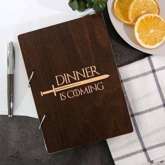 Книга для рецептов в деревянной обложке с гравировкой «Dinner is Coming»