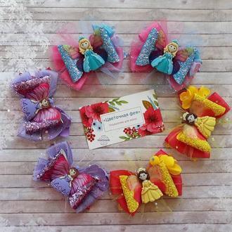Бантики Принцессы-бабочки