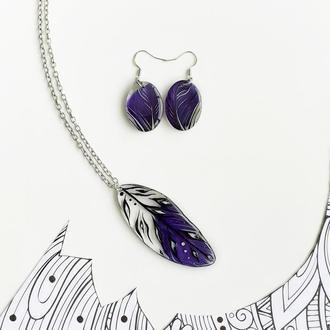 """Набор украшений с натуральными перьями """"Фиолет"""""""
