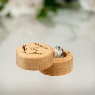 Шкатулка для колец, Коробочка для колец 'Именная'', коробочка для помолвки