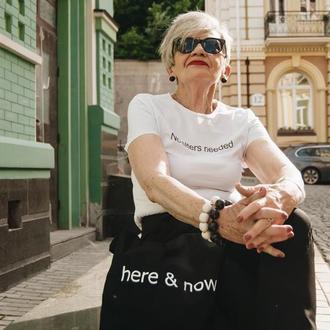 Эко-сумка с надписью «here & now»