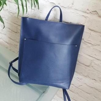 Сумка-рюкзак из натуральной кожи