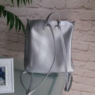 Сумка-рюкзак из натуральной кожи. Цвет серебро