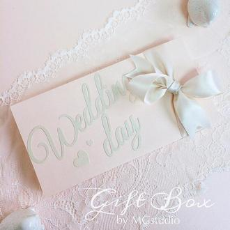 "Gift Box ""Wedding day"" Цвет 2- открытка в коробочке"