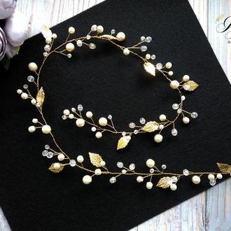 Гілочка в зачіску Перлинки Кришталь золотисті листочки