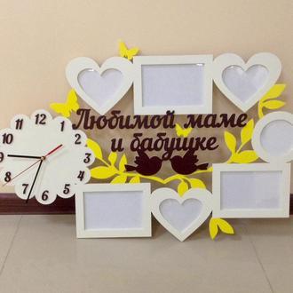 "Рамка- часы ""Любимой маме и бабушке"""