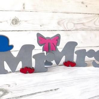 Деревянный знак Mr & Mrs-атрибут торжества.