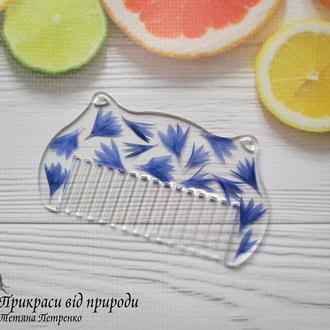 Расчёска-гребешок из ювелирной смолы с натуральными лепестками василька.