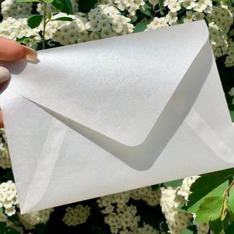 Свадебный конверт из кальки С6 белый жемчуг
