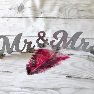 Деревянный знак Mr & Mrs-атрибут торжества,на подставках цветах