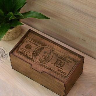 Купюрница деревянная