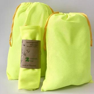 Экомешочки для вещей и продуктов, еко торбинка, екоторбинка, мешок для игрушек