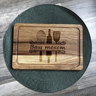 """""""Именная"""" разделочная доска, доска для подачи из дуба 04"""
