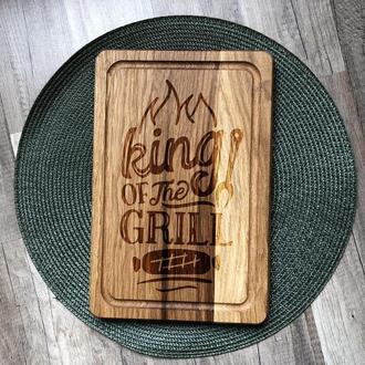 """King of the grill"" разделочная доска, доска для подачи из дуба"