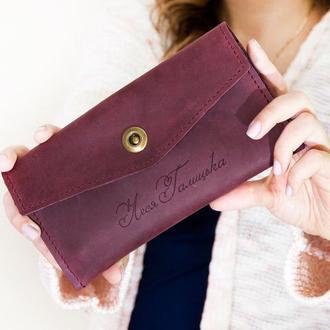 Именной женский кошелек из натуральной кожи, гравировка в подарок
