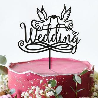 """Свадебный топпер для торта """"Wedding"""""""
