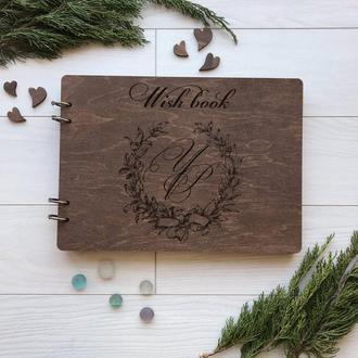 Альбом в деревянной обложке для пожеланий и фотографий для любого повода