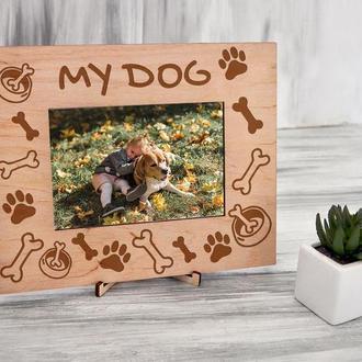 Фоторамка из натурального дерева с гравировкой «My Dog»