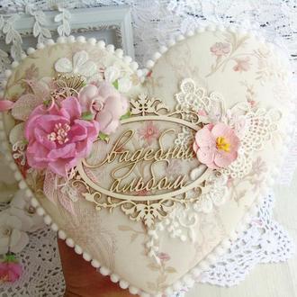 Свадебный альбом в форме сердца