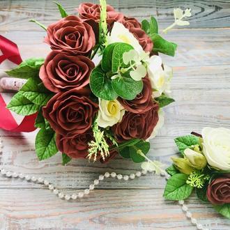Свадебный букет, букет дублёр, розы марсала
