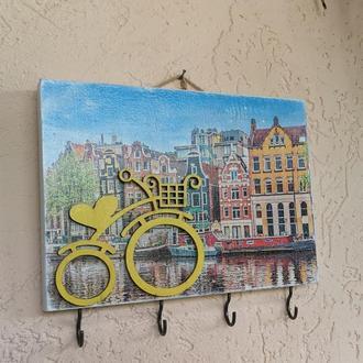 Ключница Амстердам