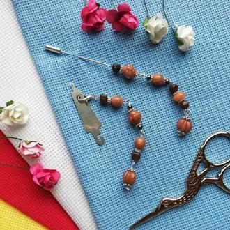 Набор аксессуаров для вышивки Осеннее настроение: нитевдеватель и счетная игла