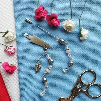 Набор аксессуаров для вышивания Silver
