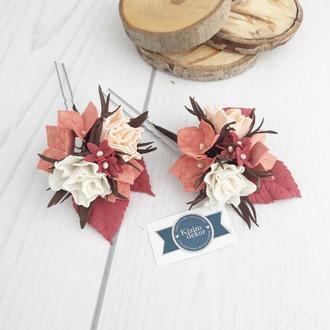 шпильки для волос с цветами роза и гортензия, украшения в прическу в персиково молочно винных тонах