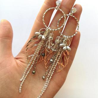 Серьги Кольца с цепочками