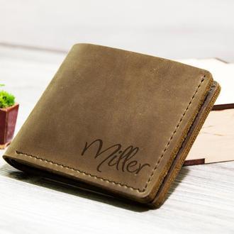Кожаное портмоне с именной гравировкой