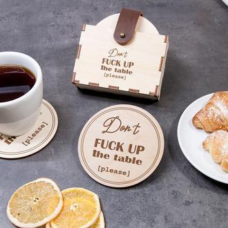 Комплект подставок для горячего «Don't fuck up the table, please» с лазерной гравировкой