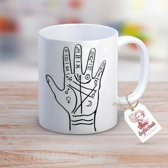 Магическая рука, хиромантия - дизайнерская чашка