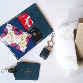 Женский подарочный набор с обложкой для паспорта, брелоком для ключей и багажной биркой. Golden-box