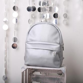 Рюкзак серебряный