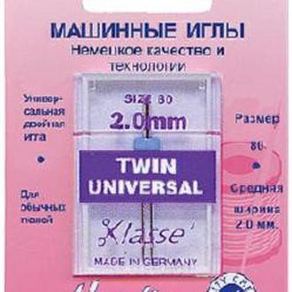 Иглы для бытовых швейных машин универсальные двойные №80/12 - 2 мм