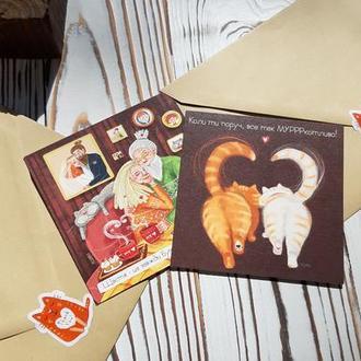 Открытки. Коты и Пара, набор из двух открыток