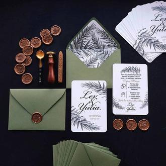 """""""Ветвь"""" Свадебные приглашения/подарочные сертификаты ручной работы формата А6 комплект"""