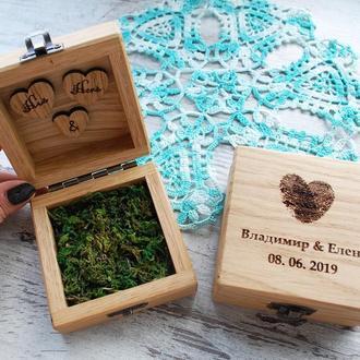 Деревянная коробочка для свадебных колец с персональной гравировкой Дубовая шкатулка для колец