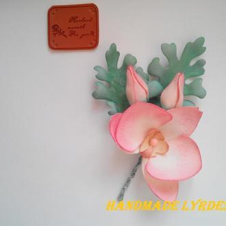 """Брошь-бутоньерка """"Орхидея с цинерарией"""""""